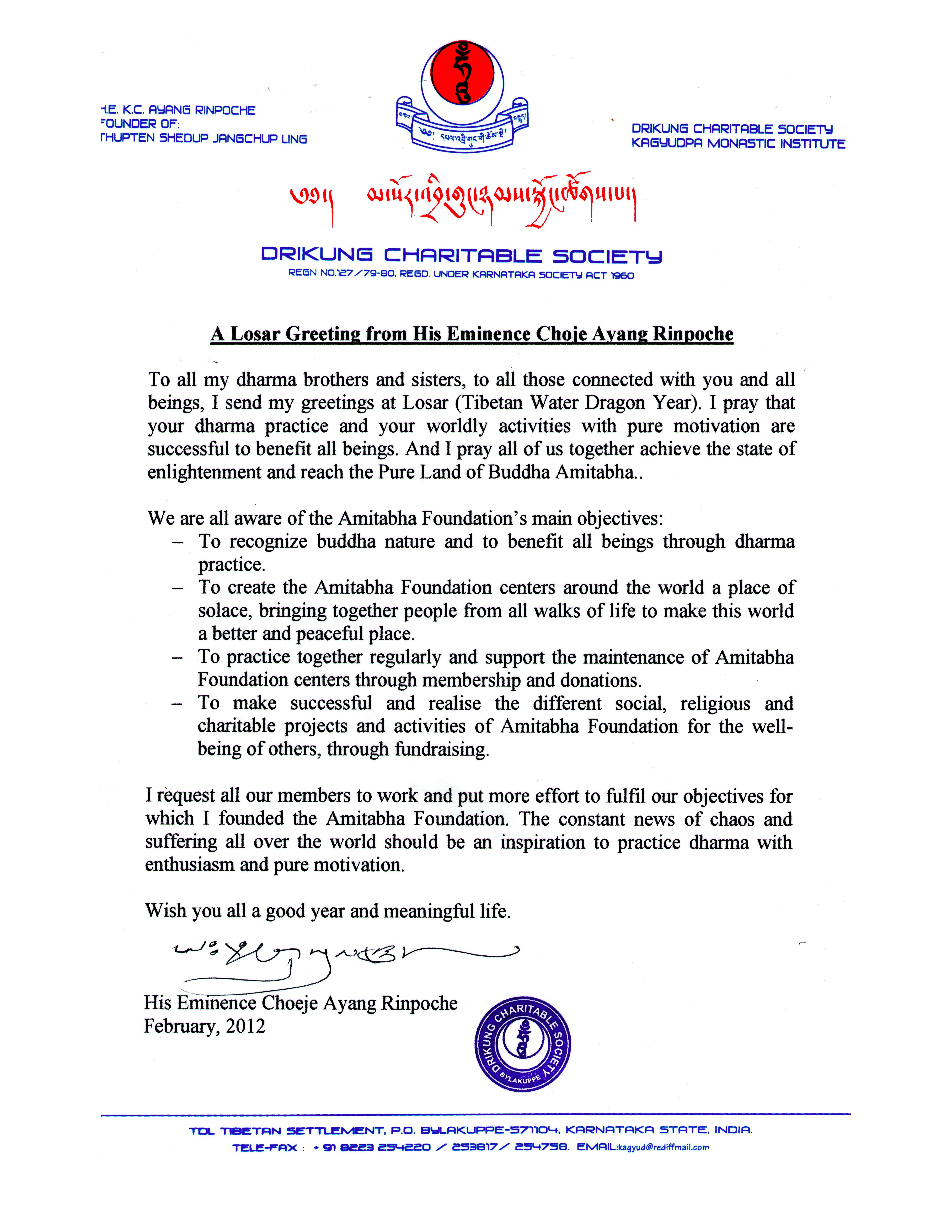 Losar letter from Ayang Rinpoche